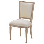 silla personalizada