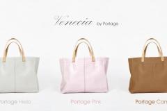 Bolsos-Portage-Venecia-e1452605069965