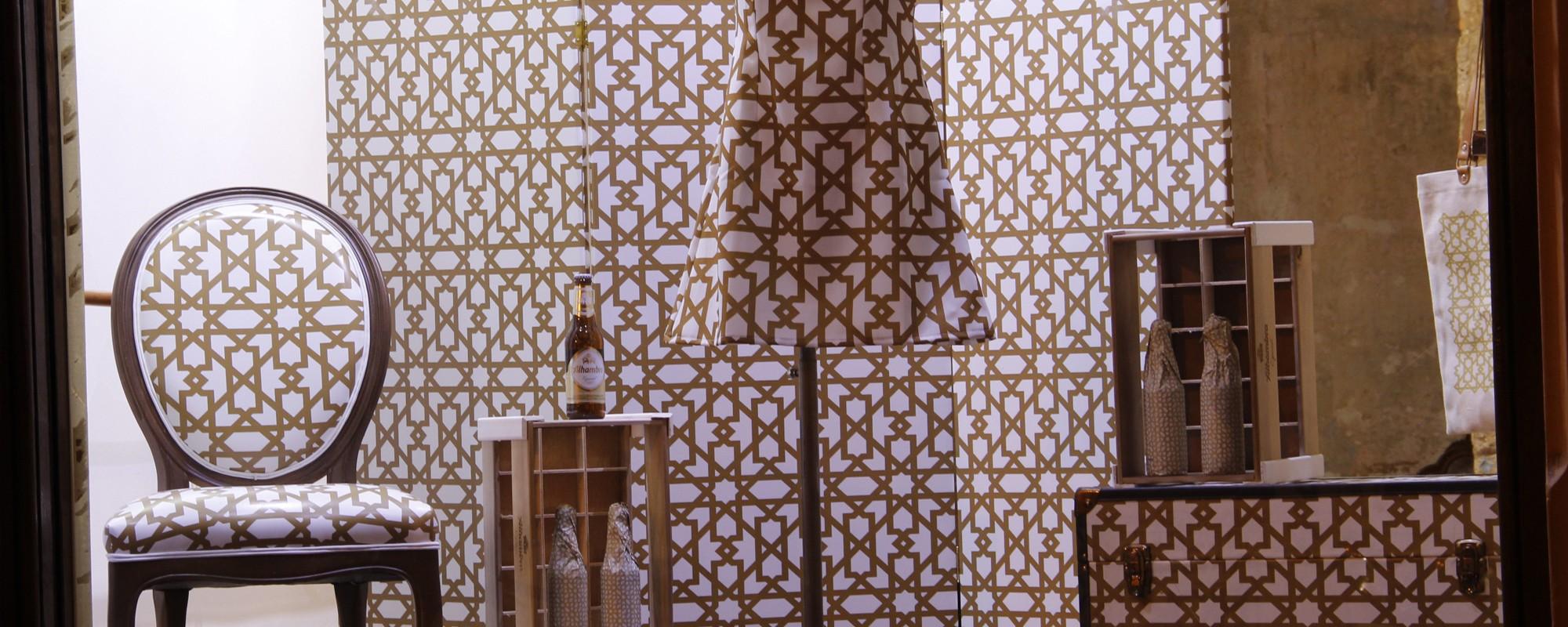 Evento Personalizado Alhambra